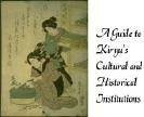 a Guide to kiryu's Cultural and histrical institutions